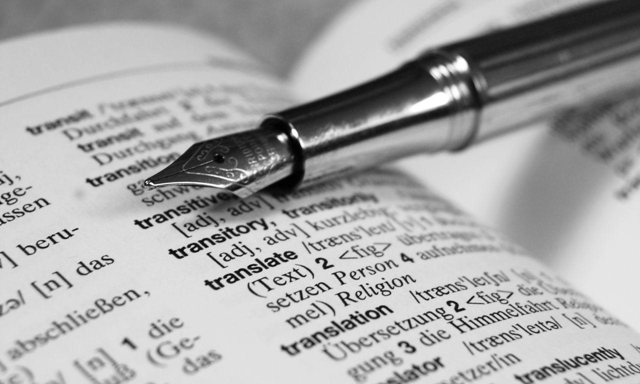 Конкурс переводчиков английского языка и литературных редакторов – «Marketing. Transcreation. Copyediting»