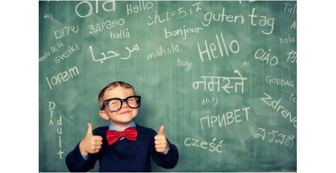 Being Bilingual: Learning a Third Language | One Hour ...